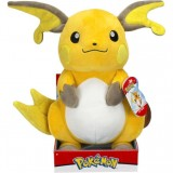 "Pokemon Raichu 12"" Plush"
