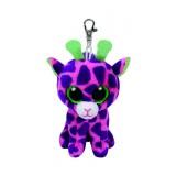 Gilbert the Pink Giraffe (clip)