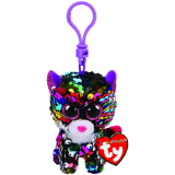 Dotty the Multicoloured Leopard Clip Flippables