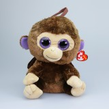 Coconut the Brown Monkey (backpack)